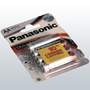 Panasonic Standard power -paristot