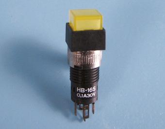 Nikkai HB-sarjan valopainike, neliö