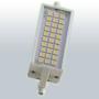 R7s-kantaiset LED-lamput