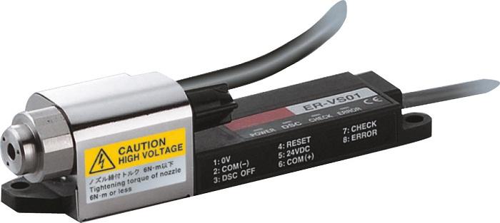 ER-VS02 ionisaattori
