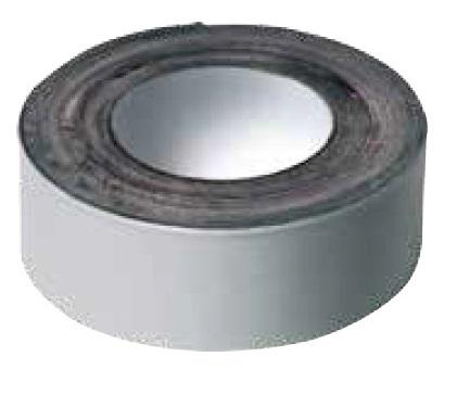 Alumiiniteippi 50mm/50m